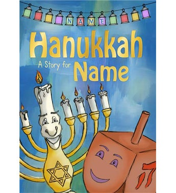 Personalized Hanukkah Kids Storybook