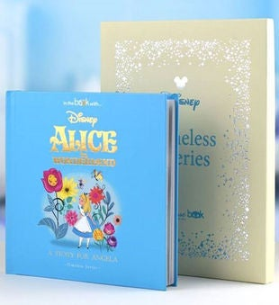 Timeless Alice In Wonderland Book Personalized Storybook